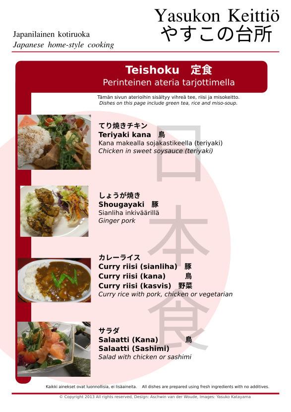 Perinteinen ateria tarjoittimella 2/2 (teriyaki kana, shougayaki, curry riisi, salaatti)