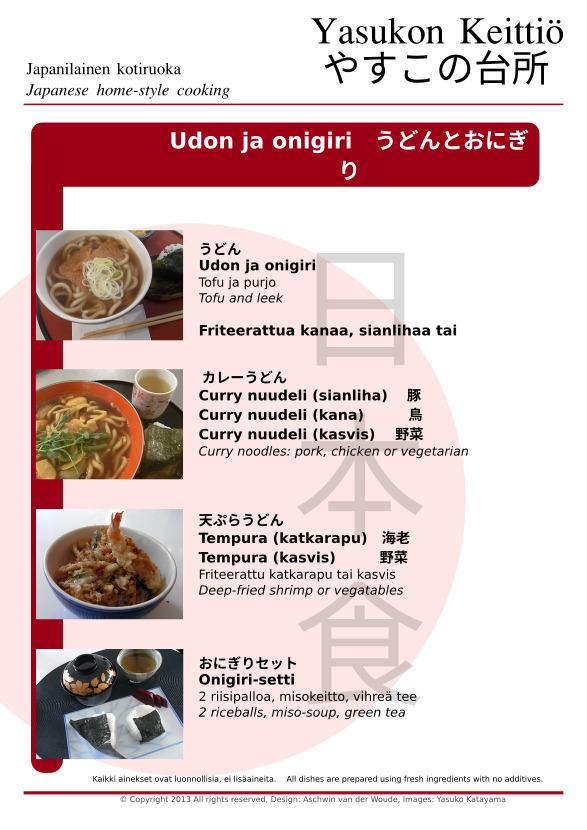 Japanilainen nuudelikeitto ja riisipallo (udon ja onigiri) (udon ja onigiri, curry nuudeli, tempura don,  onigiri-setti)